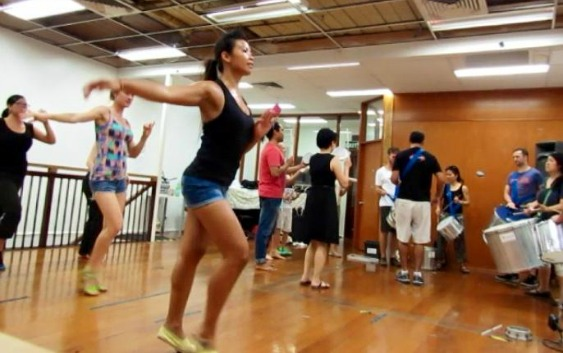 Latin Dance Classes, Brisbane